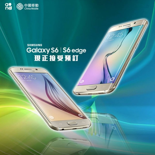 samsung-galaxy-s6-and-s6-edge-plan-announced