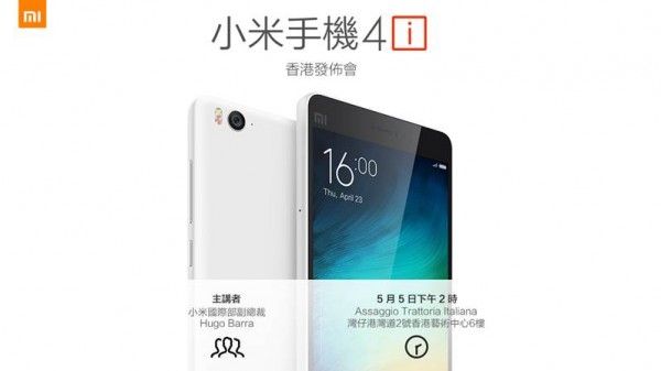 xiaomi-4i-hk-release-5-may