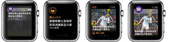 yahoo-4-new-apple-watch-apps-arriving-at-24-april-1