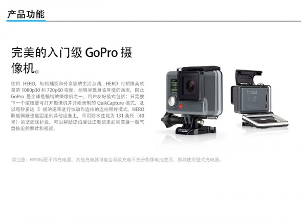 gopro-hero-entry-level-china-rmb-998-1