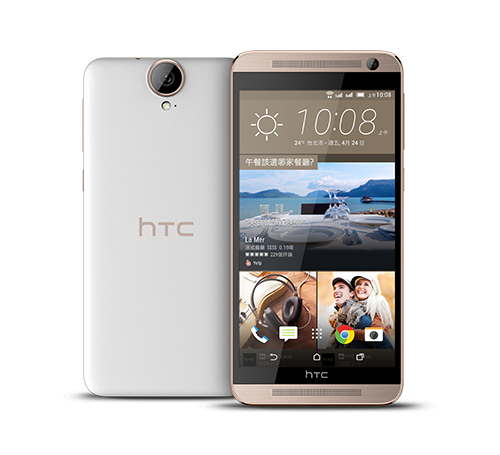 htc-one-e9-plus-hk4398