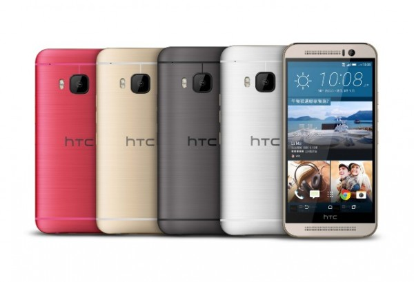 htc-one-m9-new-color-red-gold-1