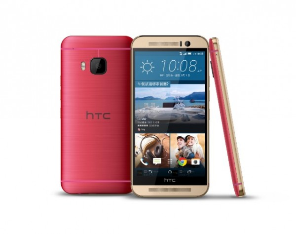 htc-one-m9-new-color-red-gold