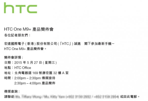 htc-one-m9-plus-hk-27-may-1