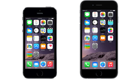 iphone-6s-may-release-in-september-2015