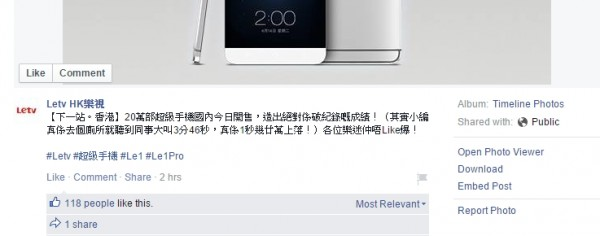 letv-phone-may-release-in-hk-soon-1