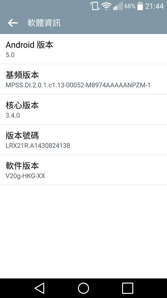 lg-g3-d855hk-20g-update-available-1