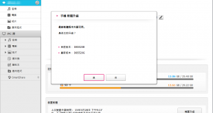 lg-g3-d855hk-20g-update-available