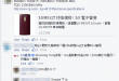lg-g3-update-20g-hk-to-release-in-may