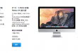 new-27-inch-entry-level-imac-retina-5k