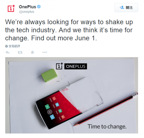 oneplus-two-may-release-on-1st-june