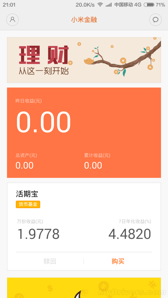 xiaomi-finance-11-may-announce-3