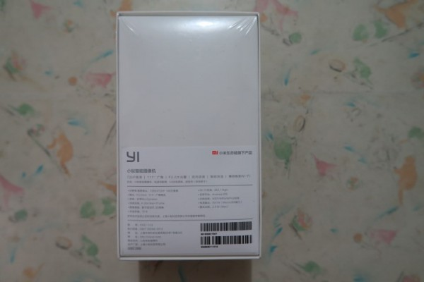 xiaoyi-webcam-unbox (2)