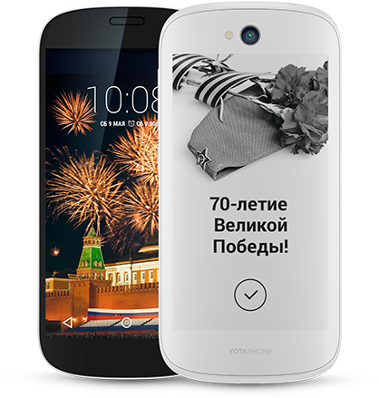 yotaphone-2-white-announced-1
