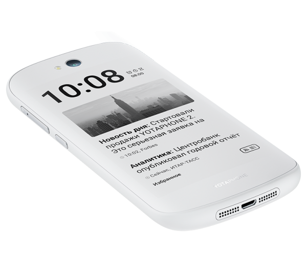 yotaphone-2-white-announced