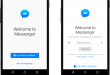 facebook messenger sign up android without fb account 110x75 - 冇 Facebook Account 一樣玩得 Messenger