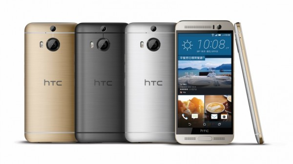 htc-one-m9-plus-hk-announced