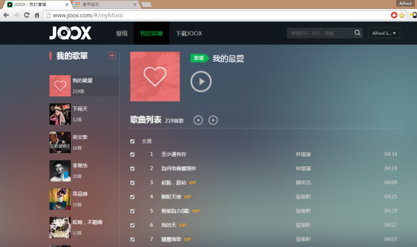 joox-desktop-music-player-by-chrome-1