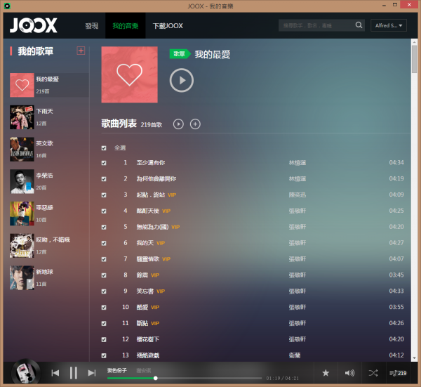 joox-desktop-music-player-by-chrome