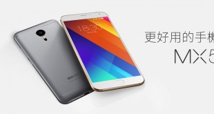 meizu-mx5-announced