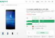 oppo-find-7-price-reduce