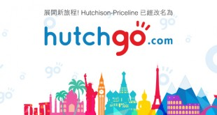 priceline-hk-renamed-as-hutchgo-com-1