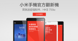 xiaomi-hk-selling-official-refurbished-phone