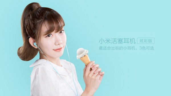 xiaomi-mi-new-in-ear-headphone-rmb-49-1