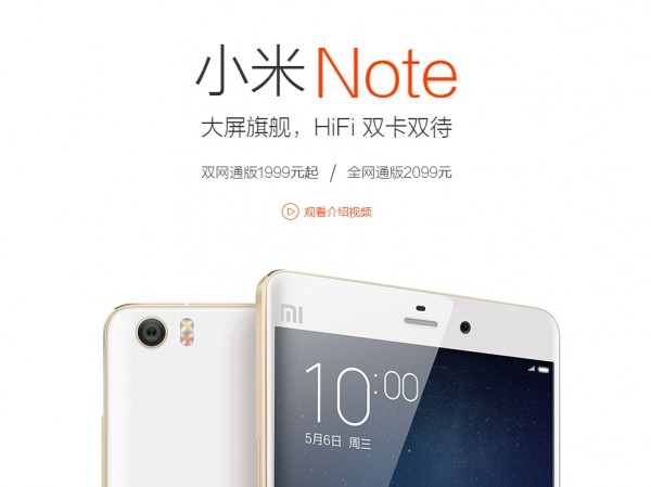 xiaomi-mi-note-all-network-ver-rmb-2099-2