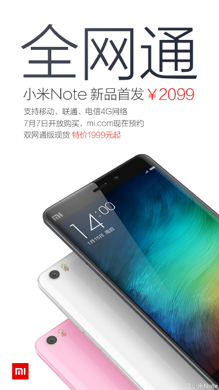 xiaomi-mi-note-all-network-ver-rmb-2099