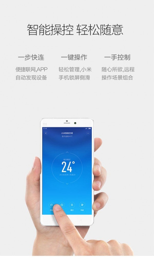 xiaomi-midea-iyoung-smart-air-condition-5