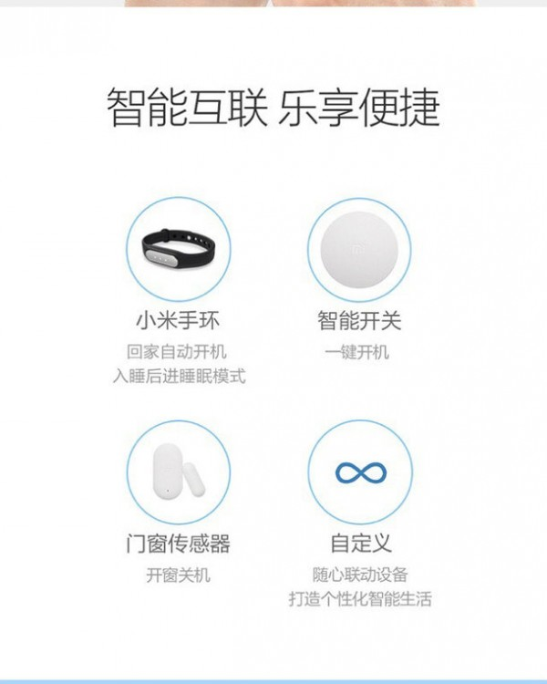 xiaomi-midea-iyoung-smart-air-condition-6