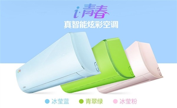 xiaomi-midea-iyoung-smart-air-condition
