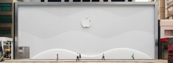 apple-store-canton-road-open-on-2015-jul-30