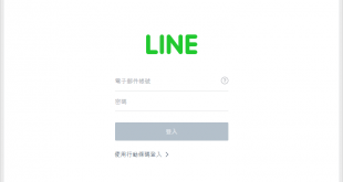 chrome-extensions-line-web-arrived