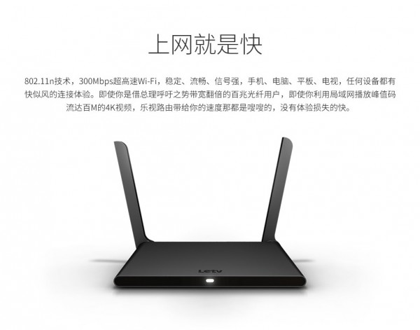 le-router-rmb-99-4