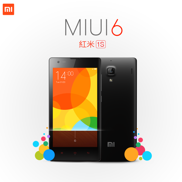 miui-v6-hongmi-1s-international-release