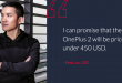 oneplus-2-price-under-usd-450