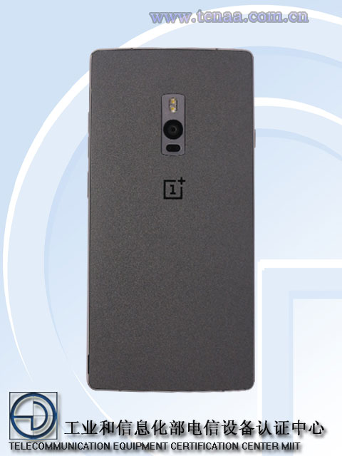 oneplus-two-leaked-in-tenaa-3