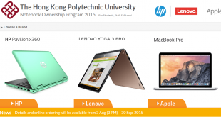 polyu-notebook-ownership-program-2015