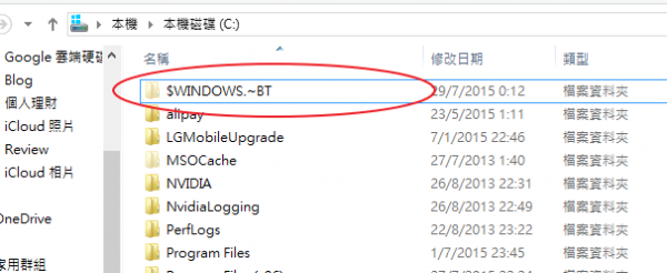 windows-10-update-tonight-2