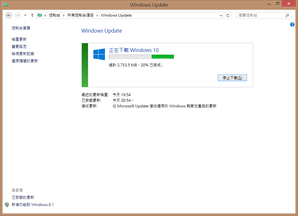 windows update for windows 10 bing