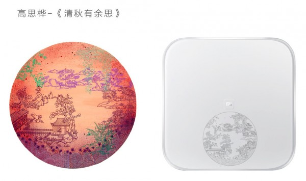 xiaomi-mi-smart-scale-art-edition-1