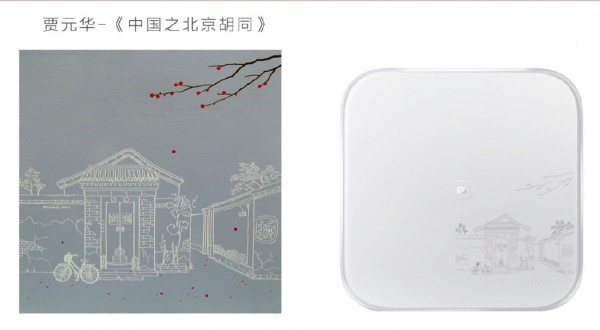 xiaomi-mi-smart-scale-art-edition-2