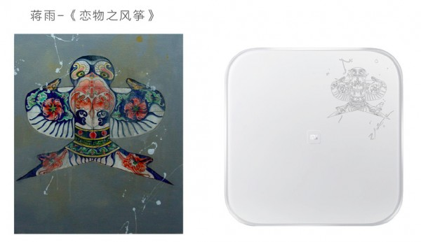 xiaomi-mi-smart-scale-art-edition-4