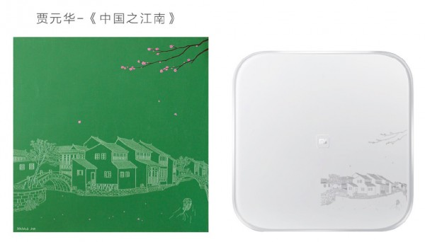 xiaomi-mi-smart-scale-art-edition-5