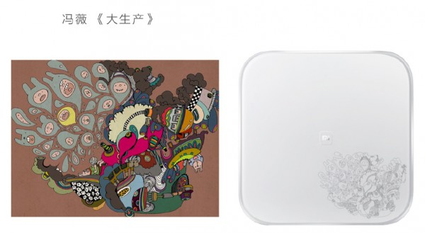 xiaomi-mi-smart-scale-art-edition-8