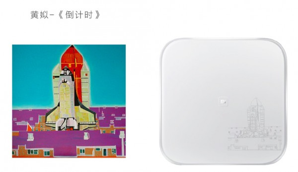 xiaomi-mi-smart-scale-art-edition-9