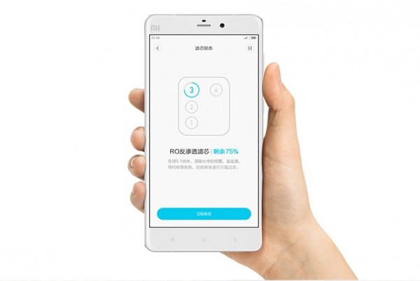 xiaomi-water-purifier-rmb-1299-2