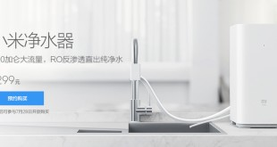 xiaomi-water-purifier-rmb-1299